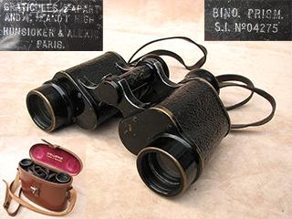 Barr And Stroud Binoculars Serial Numbers